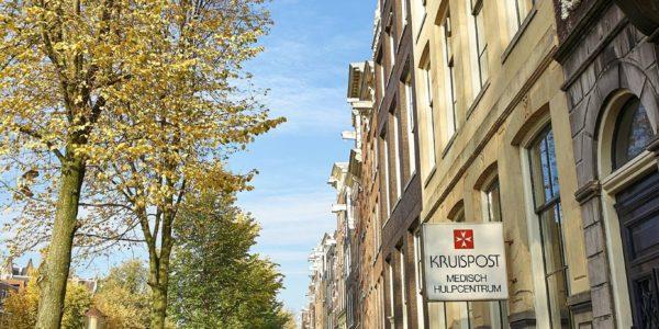 De Kruispost is centraal in Amsterdam gelegen en biedt zorg aan onverzekerden, ongedocumenteerden en daklozen