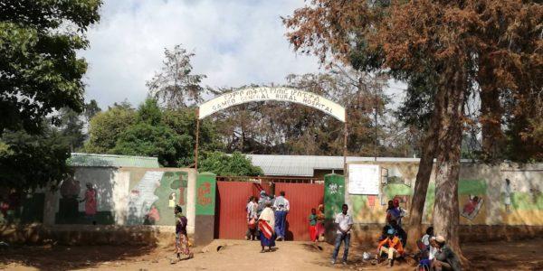 The entrance of Gambo Hospital