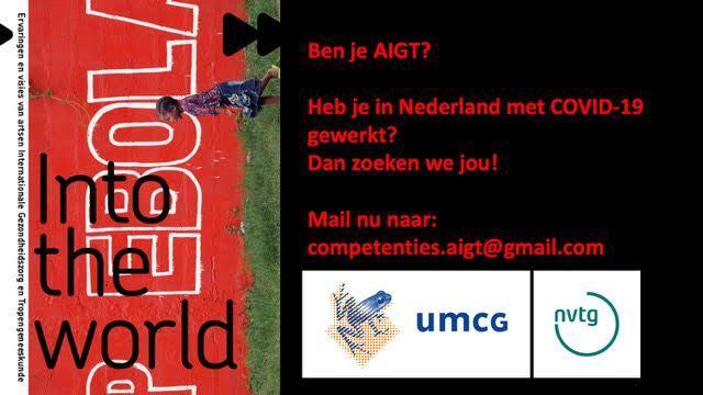 Ben jij arts-IGT (afgestudeerd na 2012) en heb jij gewerkt in Nederland gedurende de COVID-19 pandemie? Meld je dan aan voor het volgende onderzoek!